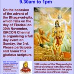 Bhagavad Gita Yajna, Sunday, December 3rd, 9:30 AM – 1:00 PM