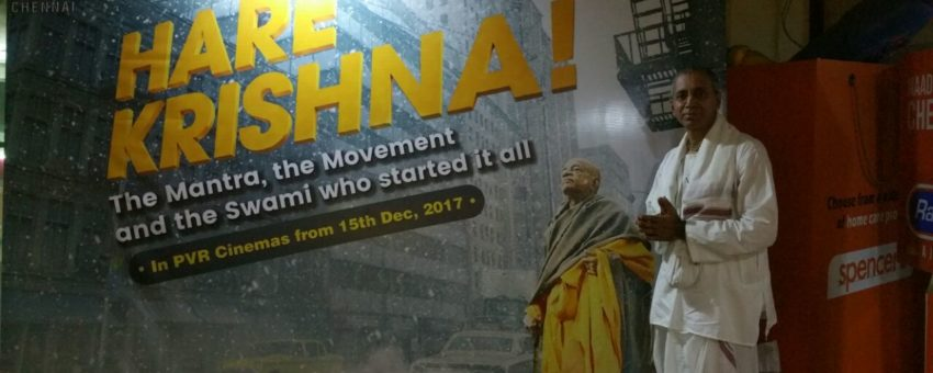 Prabhupada English Movie  HARE KRISHNA  in Chennai Dec 15-25 ..BOOK NOW