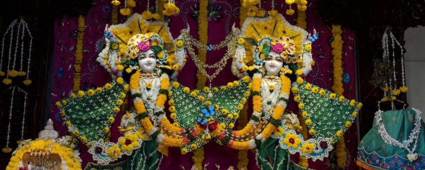 Nityananda Trayodasi, January 29th, 10:30 AM – 1:15 PM