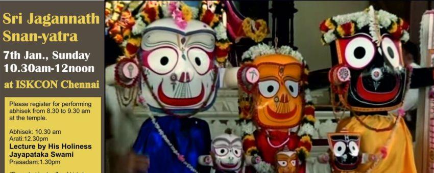Sri Jagannath Snan-Yatra, Jan 7