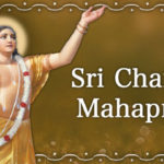 Gaura Purnima, Appearance Day of Sri Chaitanya Mahaprabhu, March 2