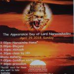 Narasimha Chaturdasi, April 29th, Sunday