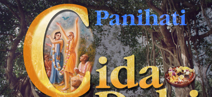 Panihati ida Dahi Festival, on Sunday, July 1