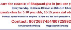 Bhagavad-Gita Classes &#82...