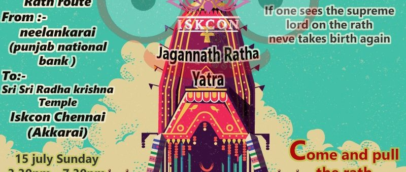 Ratha Yatra, July 15, Sunday, 3:30pm – 7:30pm