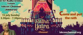 Ratha Yatra, July 15, Sund...
