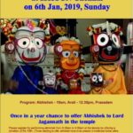 Sri Jagannath Snan-Yatra, Sunday, Jan 6, 2019