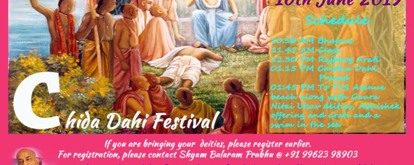 Panihati Festival, June 16