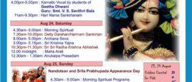 Sri Krishna Janmashtami 2019