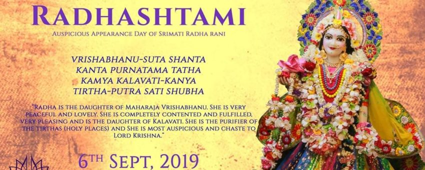 Radhashtami, September 6
