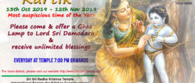 Kartik, Oct 13 – Nov...