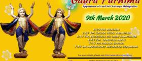 Gaura Purnima festival ( a...