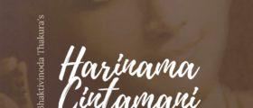 Harinama Cintamani Online ...