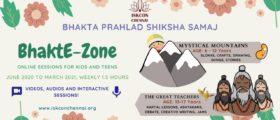 Bhakte-Zone, Online Sessio...