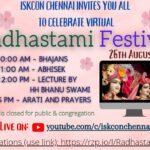 Sri Radhashtami,  Radharani Appearance day, August 26th 2020, Wednesday, Watch Online