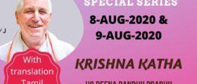 Krishna Katha Online Lectu...