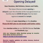 ISKCON CHENNAI TEMPLE OPENING DELAYED ! Due to Covid Positive Cases Around Temple