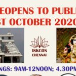 ISKCON CHENNAI TEMPLE  RE-OPENING TO PUBLIC ON 1st OCTOBER 2020
