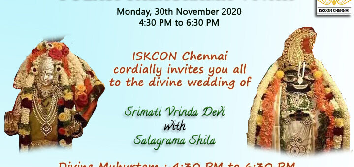Tulasi Salagrama Vivah – Watch Online – Monday, November 30, 4:30 pm to 6:30 pm