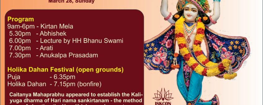 ONLINE – Iskcon chennai celebrates Gaura Purnima festival 28th Mar 2021  online, please visit iskcon chennai you tube channel