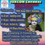 ONLINE ONLY – ISKCON CHENNAI KRISHNA JANMASHTAMI ADHIVAS FESTIVAL AUGUST 29, SUNDAY ONLINE ONLY