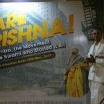 Prabhupada English Movie  HARE KRISHNA  in Chennai Dec 15-25 ..BOOK NOW