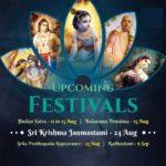 Upcoming Festivals