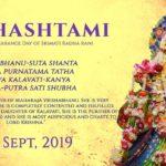 Radhashtami, September 6