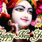Happy New Year 2020 – Deity Darshan open till 12 am 2020 on New Year