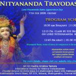 Nityananda Trayodasi, Feb 7
