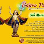 Gaura Purnima festival ( appearance day of lord chaitanya mahaprabhu) on 9th march 2020