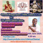 Online Lecture  – Srimad Bhagavatam in Tamil, June 6, 8:00 AM