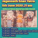 Jagannath Snan Yatra, June 5, 11 AM