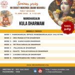 Manidhargalin KULA DHARMAM  Online Seminar Series by HH Bhakti Mukunda Swami Maharaj Starts June 13