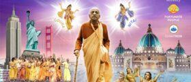 World Holy Name Festival W...