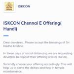 ISKCON Chennai E Offering ( Hundi )