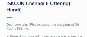 ISKCON Chennai E Offering ...